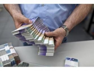 Ofertă de finanțare și creditare pentru oameni