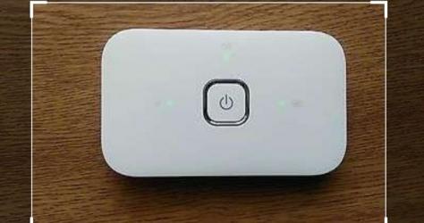 Router wi-fi portabil