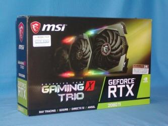 WTS GeForce RTX 2080Ti, 2070TI 1080 Ti, 1070 Ti, 2080,1070, 1060Ti