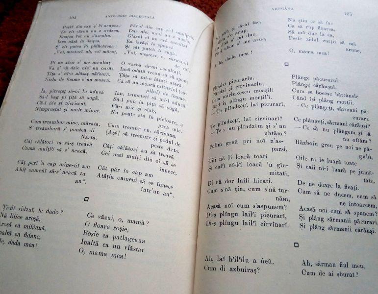 Antologie Dialectala, Ovid Densusianu, 1915-8