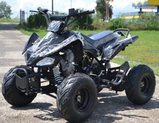 Atv Speedy 125cc Nitro-Motors casca cadou 2019 Germany