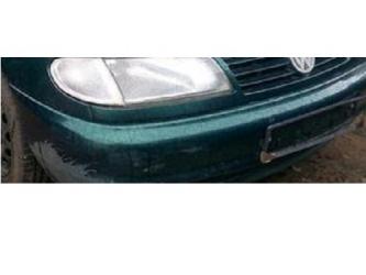 Bara fata VW Sharan 95 - 10 vopsita verde Produs Nou