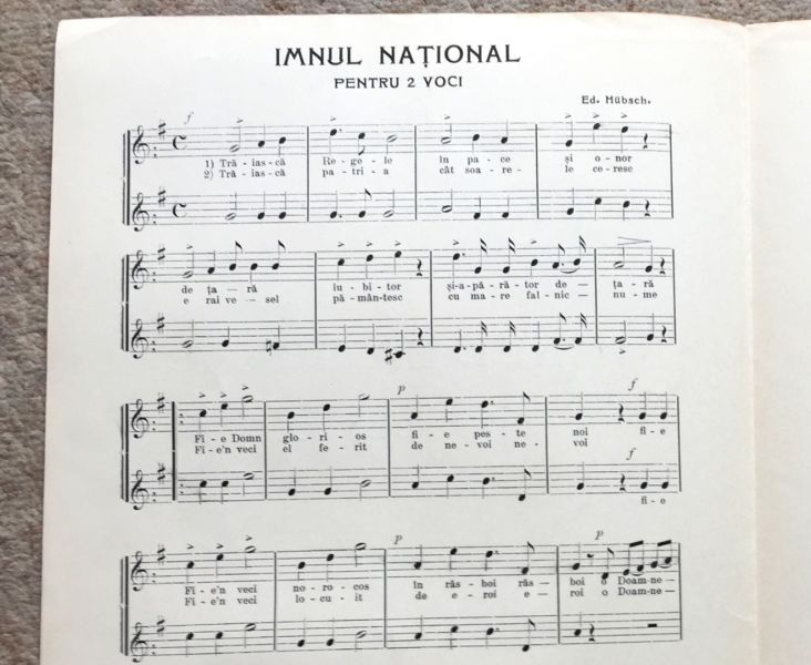 Imnul National, 1908-4
