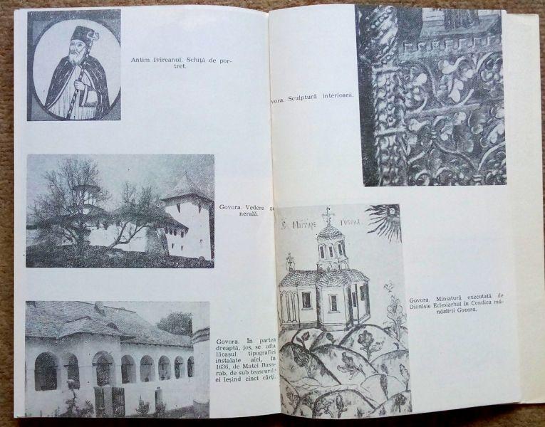 Istoria cartii valcene, Costea Marinoiu, 1981-6