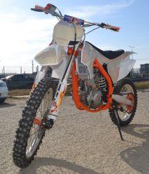 Motocross Dirtbike Bosuer 250cc Ultimate
