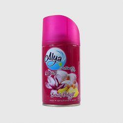 Odorizant camera ALYA