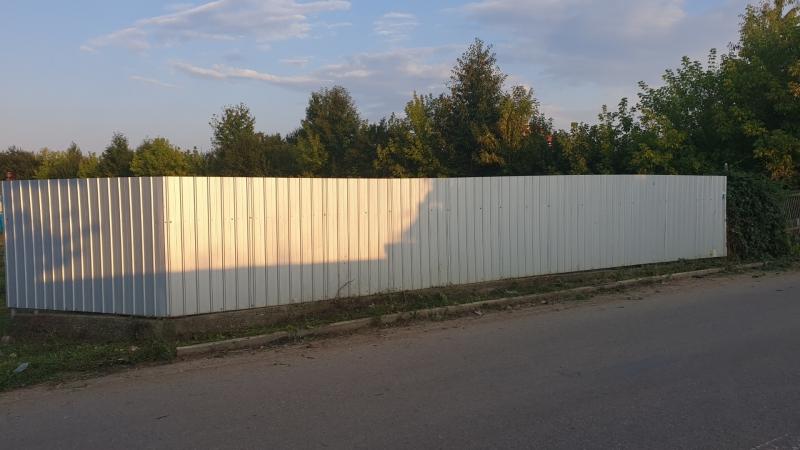 Proprietar vand Teren 1000m2 20m Deschidere la strada + Constructie!-2