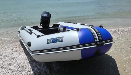 Vând  barcă gonflabilă model STK 360 EVOLUTION - Stare impecabilă