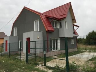 Vând vila duplex