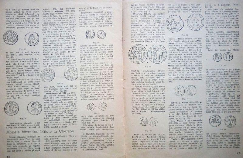 Vechile monede grecesti si bizantine, C. Secasanu, 1947-7