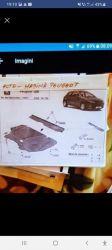 Vînd scut metalic protectie motor Peugeot206